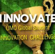 UMO iINNOVATE 2014
